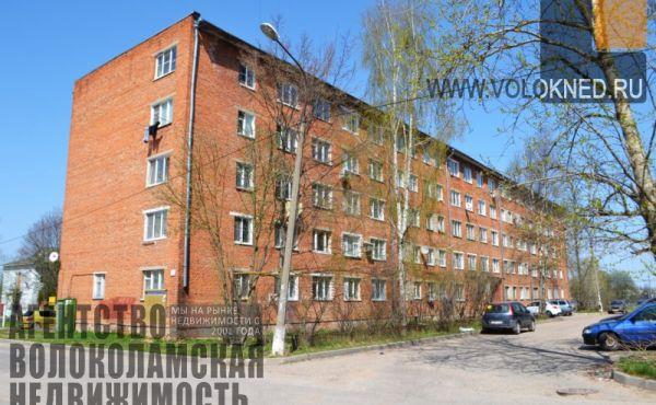 Малогабаритная квартира в центре Волоколамска